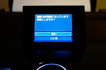 Canon PIXUS MG6130 : 27