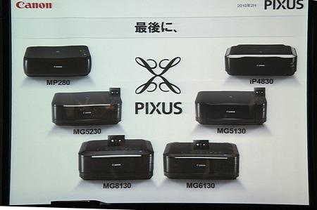 Canon New PIXUS : 34