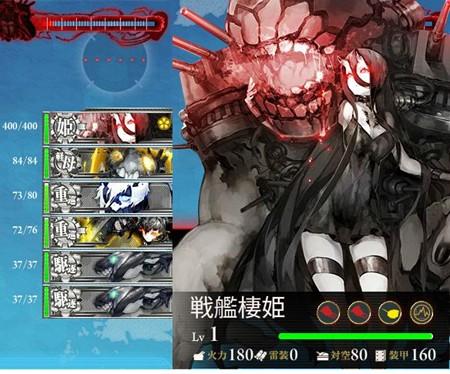 e5_boss_last