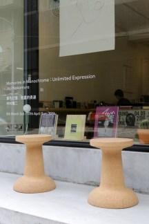 Storefront, Image © Pon Ding