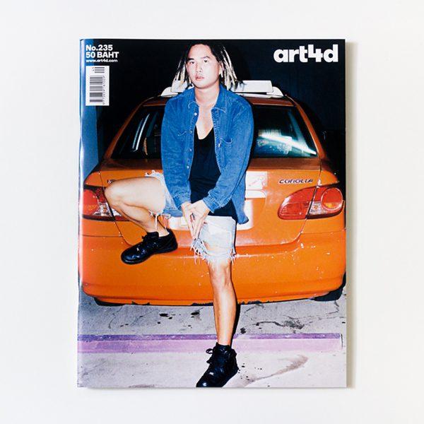 art4d 235