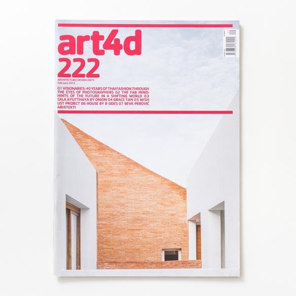 Art4d online dating