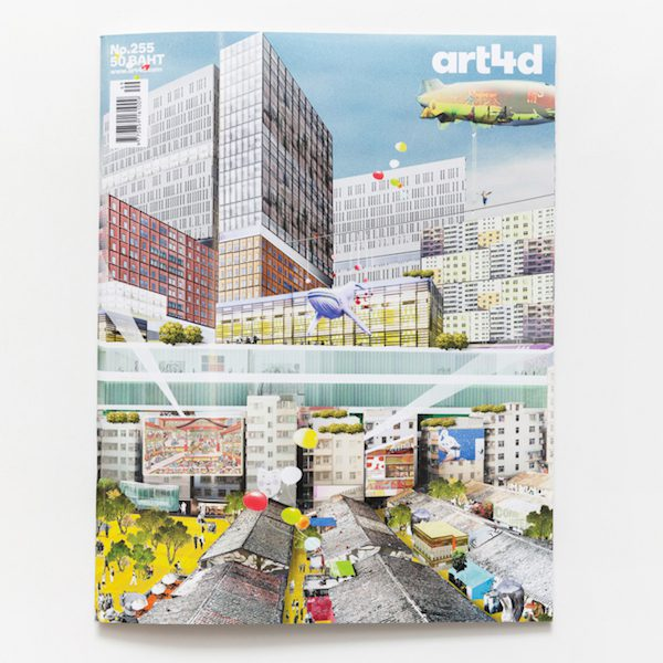art4d 255