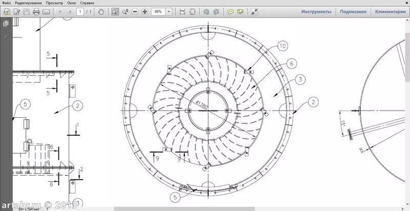 pechat_pdf_5.jpg
