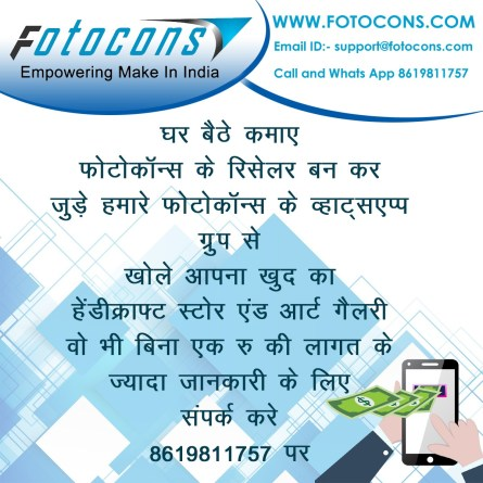 Fotocons reseller group