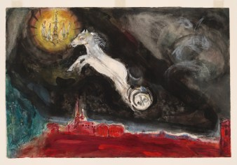Marc Chagall, Study for Backdrop for Aleko: A Fantasy of St. Petersburg (Scene IV), 1942, gouache, watercolor, and graphite on paper, 15 × 22 3/8 in., Museum of Modern Art, New York, acquired through the Lillie P. Bliss Bequest, 1945, © 2017 Artists Rights Society (ARS), New York/ADAGP, Paris, digital image © 2017 The Museum of Modern Art/licensed by SCALA/Art Resource, NY