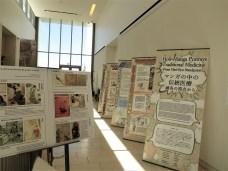 gallery lobby display of manga by hirioko okada
