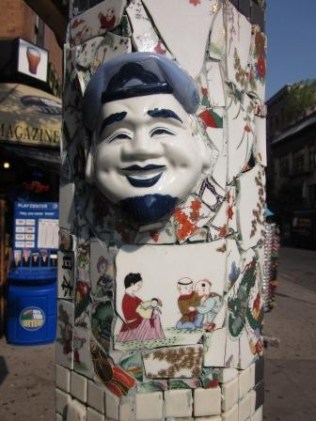 This is my personal favourite! - by The Mosaic Man, NYC