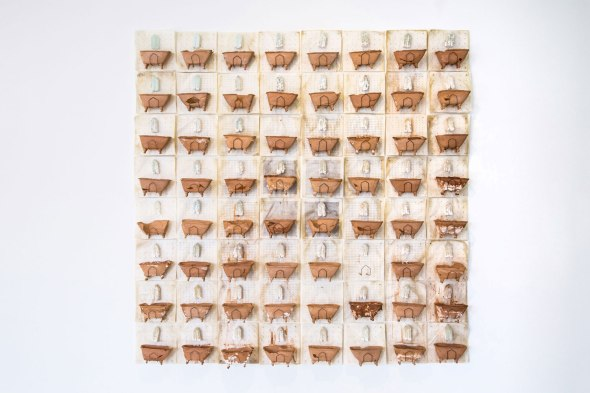 "Jennifer Halli, ""Impossible Shrines"""