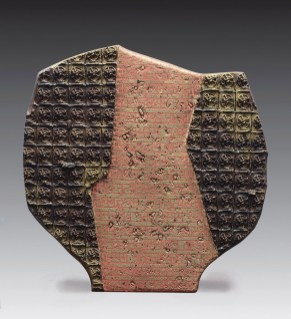 "Vineet Kacker, ""Sacred Geology I"""