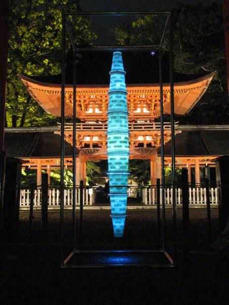 "Tetsuya Tanaka, ""KAGAYAKI- Vessel of light"""
