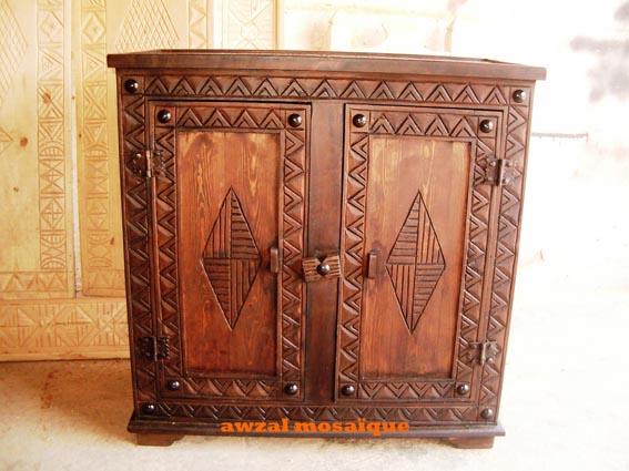 Art Berbereartisanat Marocain Meuble Marocain Canap
