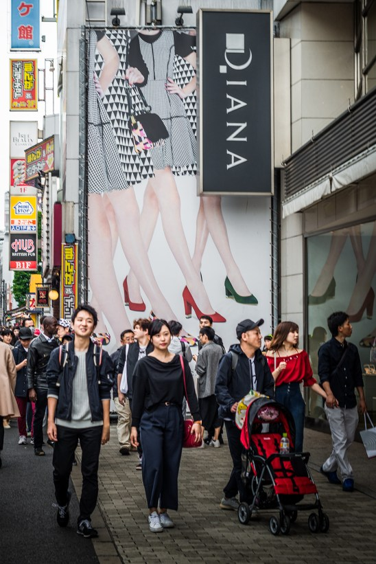 Shinjuku district, Tokyo
