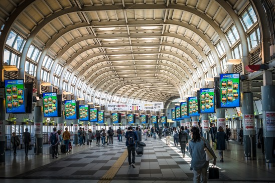 Lost in Tokyo train station