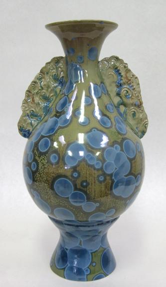 """Guyla Amyx """"Winged Vase"""""""