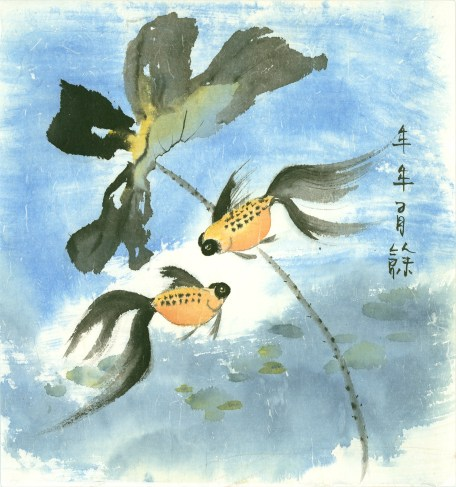 hilda-vandergriff-gfish