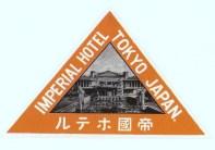 Étiquette de l'hôtel Impérial