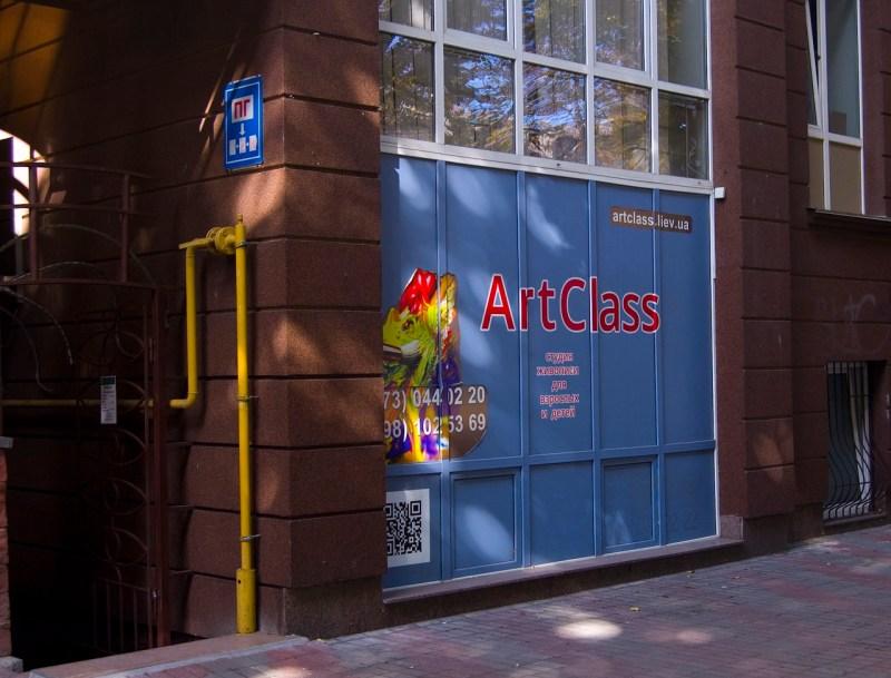 Студия живописи ArtClass вид с ул. Вышгородской
