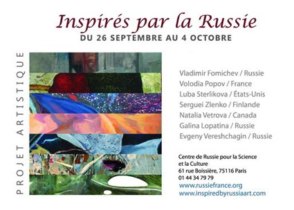 260909-inspire-expo-affiche1
