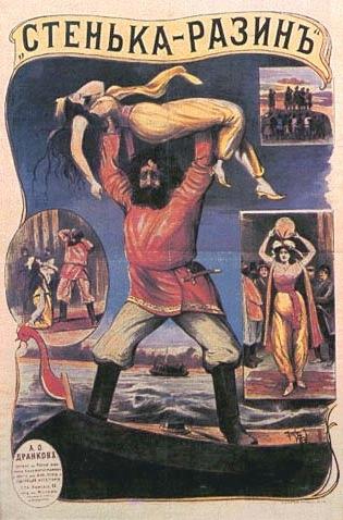 stenka-razine-affiche