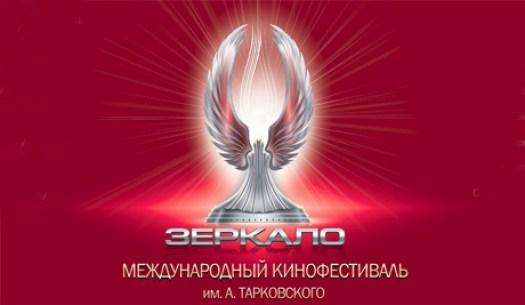 3tarkovskiy