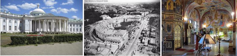 Palais Cheremetiev