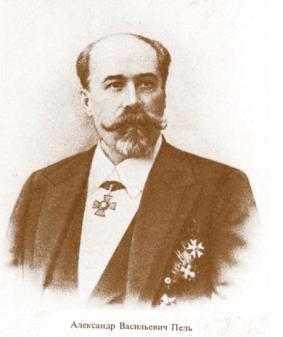 W. Poel pharmacien