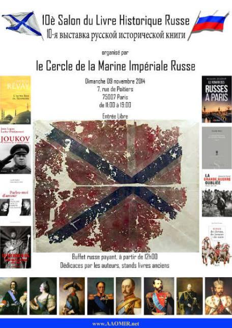 10e_salon_du_livre_historique_russe-affiche