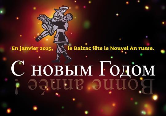 NOUVEL-AN-RUSSE-2015-1