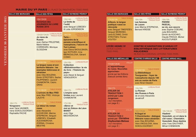 horaires-JLR-ven-30-janvier-2015