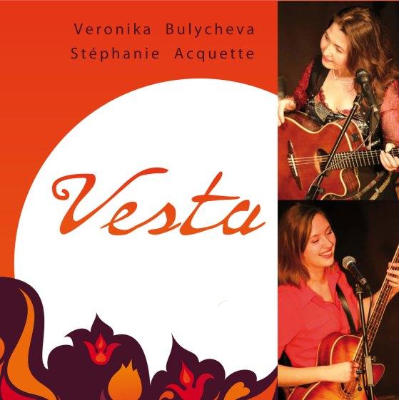vesta-cd-2