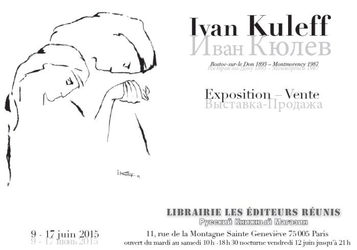 expo I. Kup