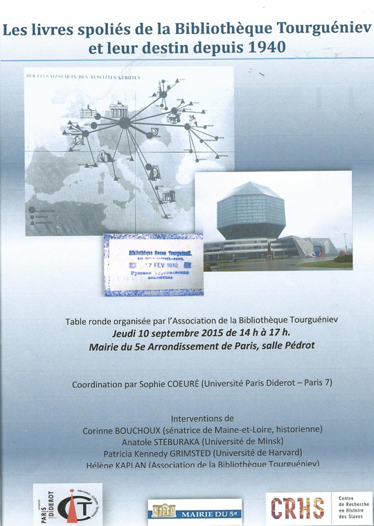 afiche-mairie-du-5
