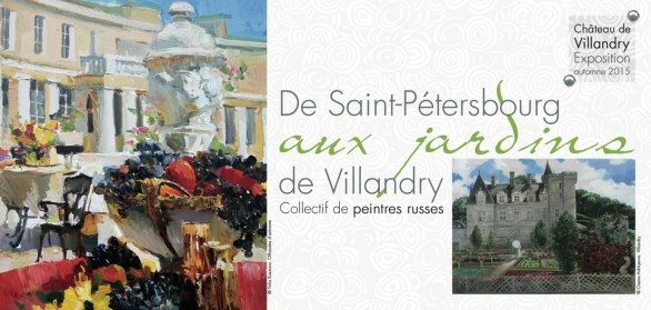 St-Petersbourg-Villandry page 1 invitation (1)