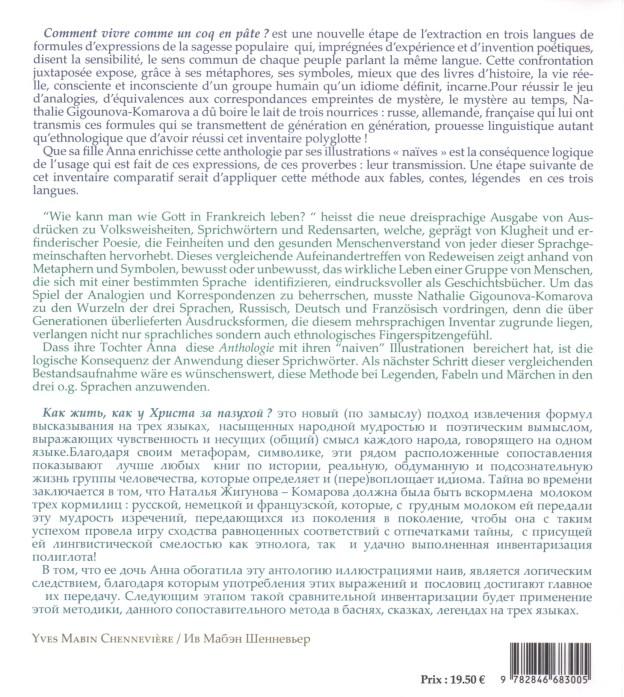 Triodiomes Verso