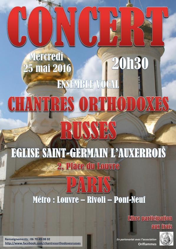 2016 05 25 Affiche Concert St Germain