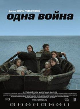 war-poster