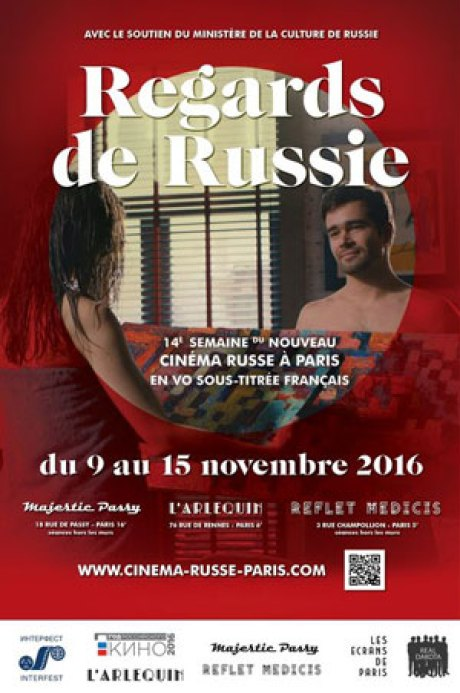 affiche-regards-de-russie-2016-300
