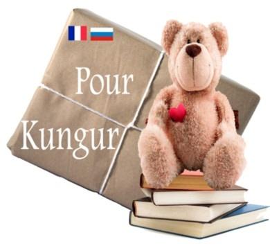 logos Kungur