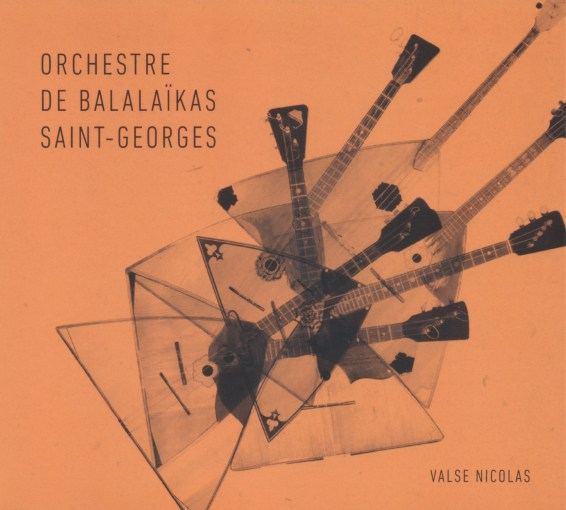 cd orchestre St Georges