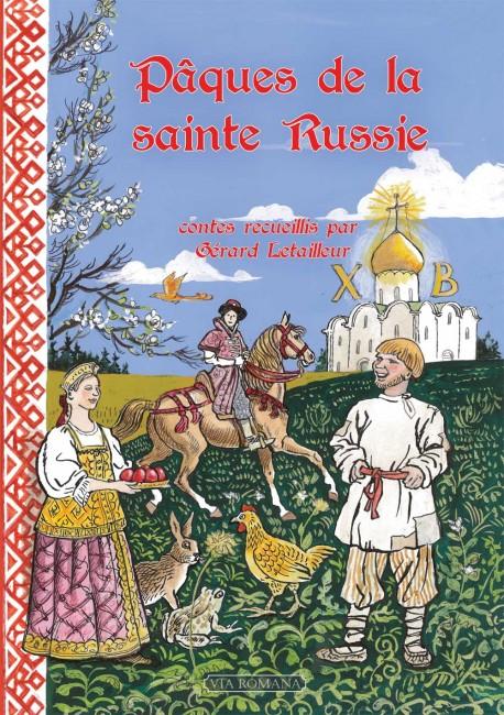paques-de-la-sainte-russie