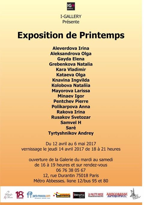 Expo Printemps Igallery