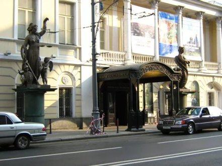 Galerie Tsereteli Moscpou