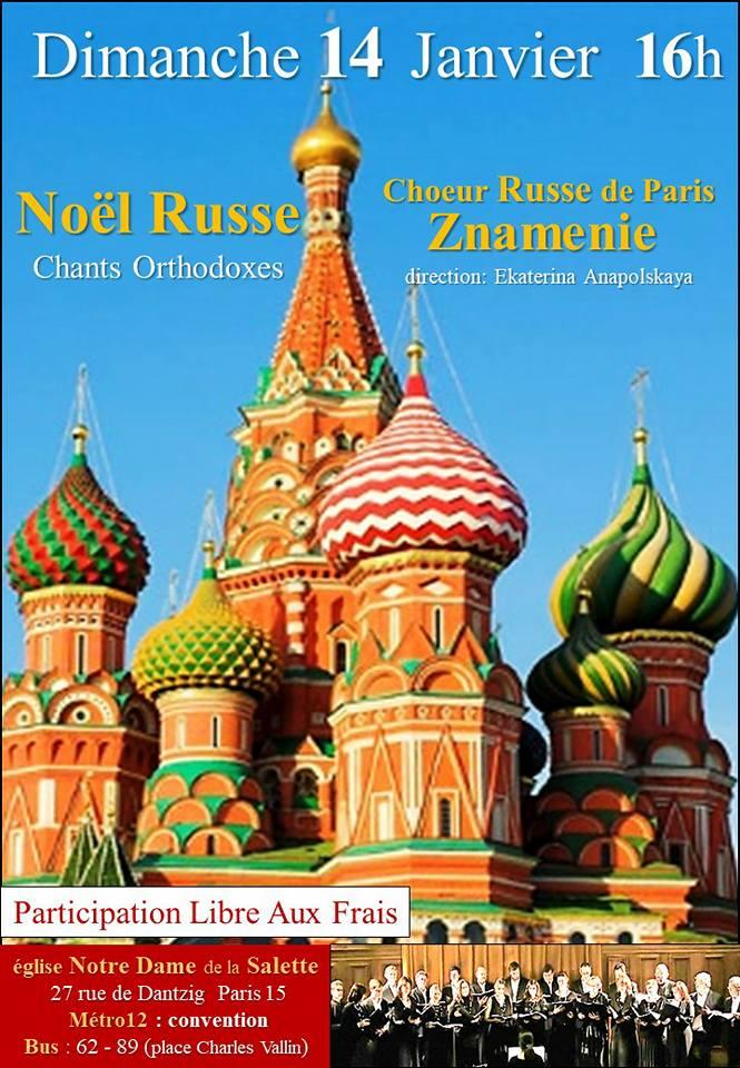 noel russe 2018 paris Artcorusse » Artcorusse » Noël Russe à Notre Dame de la Salette, Paris noel russe 2018 paris