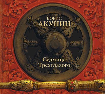 podborki - 8 аудиокниг в озвучке Александра Клюквина - аудиокниги