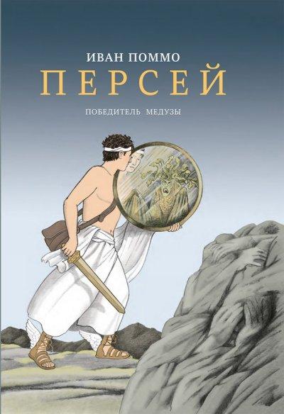 novinki - Книги августа, которые вы могли пропустить -