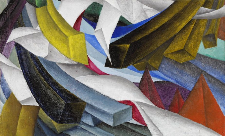 Untitled | c. 1926-1928 | oil on canvas | 37 x 60 cm by artist Kathleen Munn