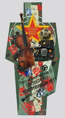 "Terč č.7. VLTAVA 666 / PROVERENO. KONTRREVOLJUCIJI NET! 122,5x60x8, sololit na ráme, akryl, asambláž / ready-made Obraz od kódového signálu ""VLTAVA 666"" k vojenskému útoku na štátne a politické objekty ČSSR v auguste 1968 po spúšť, ktorú zanechali po sebe sovietski okupanti Мішень №7. ВЛТАВА 666 / ПРОВЕРЕНО, КОНТРРЕВОЛЮЦИИ НЕТ! 122,5x60x8, оргалит на рамі, акрил, aссамбляж / ready made Зображення подій від сигналу ""ВЛТАВА 666"" та військового нападу на урядові і політичні об'єкти ЧССР в серпні 1968 року до спустошення, яке залишили після себе російські окупанти Target No.7: VLTAVA 666 / CHECKED. NO COUNTER-REVOLUTION! 122,5x60x8, fibreboard on a frame, acrylic, assemblage / ready-made A picture based on the the code signal ""VLTAVA 666"", which was for a military attack on state and political buildings in Czechoslovakia in August 1968 and on the disaster left by the Soviet occupiers"
