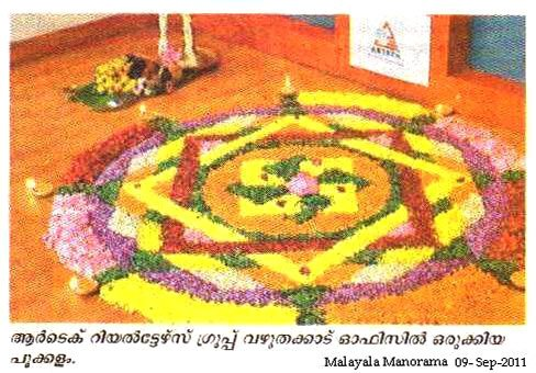 Onam Athapookalam at Artech Corporate Office