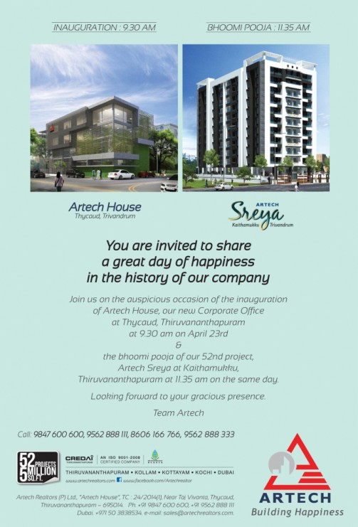 Artech House and Artech Sreya Inauguration Ceremony